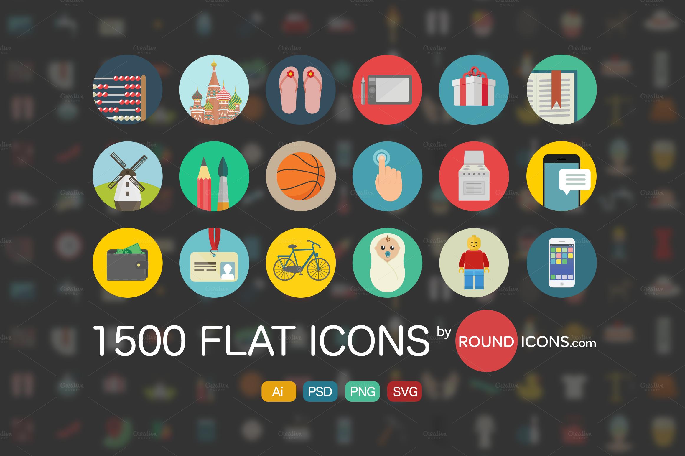 11-1500-icons